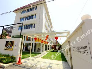 馬六甲喜德門酒店(The Settlement Hotel Melaka)