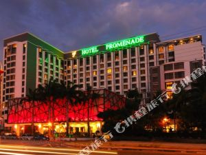 哥打京那巴魯亞庇凱城酒店(Promenade Hotel Kota Kinabalu)
