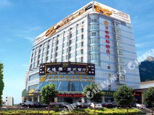 泰安萬朝洲際酒店