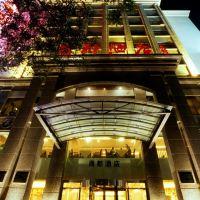 北京商都酒店酒店預訂