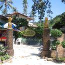 皮皮島菩提別墅度假村(Phi Phi Banyan Villa)