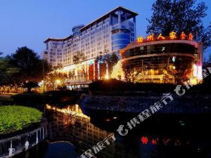 揚州人家國際大酒店