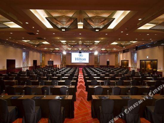 東京希爾頓酒店(Hilton Tokyo)會議室