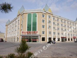 二連浩特利眾國際大酒店
