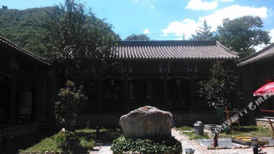 Qininn Beijing Shentangyu Laoguandi Branch