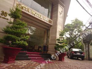 河內內斯塔酒店(Nesta Hanoi Hotel)