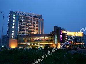 溫嶺君豪國際大酒店