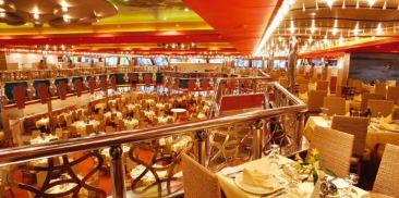 翡翠海岸餐厅