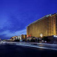 北京飯店酒店預訂