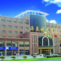張北海燕城大酒店酒店預訂
