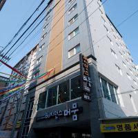 釜山穆姆爾酒店酒店預訂