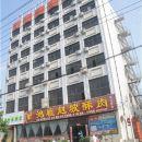 新密嘉怡時尚酒店