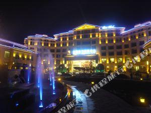 鄢陵金雨玫瑰莊園酒店