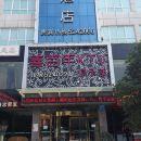 南漳喜百年商務酒店