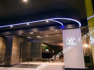 奇異果快捷旅店(高雄九如店)(Kiwi Express Hotel Kaohsiung Jiuru)