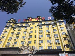 7天連鎖酒店(上饒鄱陽建設路店)