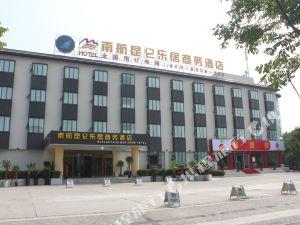 鄭州南航昆侖樂居商務酒店