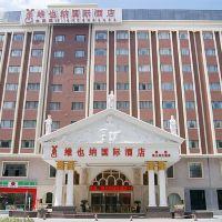 維也納國際酒店(上海國際旅遊度假區秀浦路店)酒店預訂