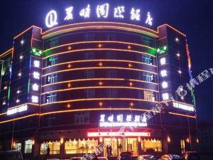 祁連麗晴國際飯店