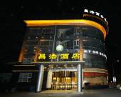 昌浩商務酒店(北京南站店)