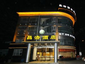 Changhao Business Hotel (Beijing South Railway Station)