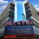 海錦天商務酒店(武威北街店)