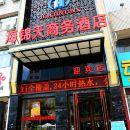 海錦天商務酒店(武威迎賓店)