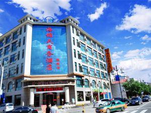 海錦天商務酒店(武威旗艦店)