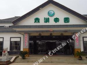 安義鼎湖家園生態旅游度假村