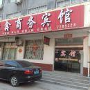 博興聚鑫商務賓館