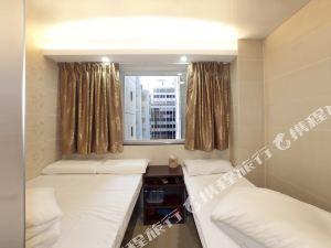 香港美景酒店(家庭旅館)(Mei King Hotel)
