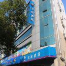 漢庭酒店(寧海桃源中路店)