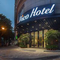 柏高酒店(順德北滘美的集團總部店)酒店預訂