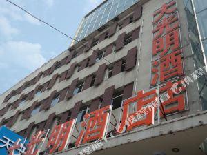 臨江大光明酒店
