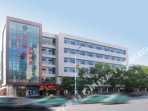 赤峰巴林石主題酒店