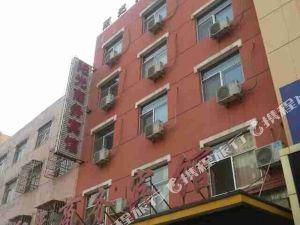 禹城陽光商務賓館