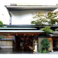 京都旅庵 花月酒店預訂
