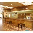 惠那峽格蘭酒店(Enakyo Grand Hotel)