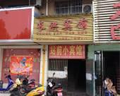 安慶長洪賓館