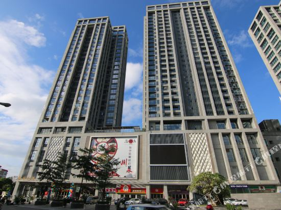 Tujia Sweetome Service Apartment (Donghuicheng)