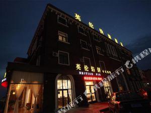 海陽英倫快捷酒店