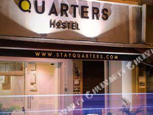 新加坡闊德室旅館(Quarters Hostel Singapore)