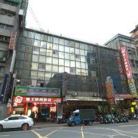 台北賓王時尚旅店酒店預訂