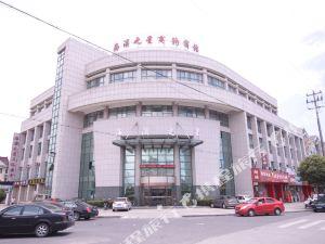 平湖海濱之星商務賓館