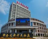 東台港匯國際大酒店