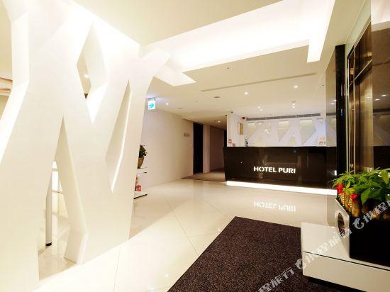 璞漣商旅-台北車站店(Hotel Puri Taipei Station)公共區域