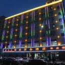 宜川隆盛商務酒店