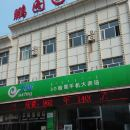 達拉特旗鵬圖酒店