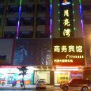 陽春月亮灣商務賓館