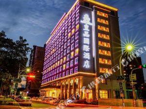 嘉義皇品國際酒店(Royalchiayihotel)